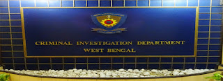 WB govt jobs CID Recruitment 2020 Apply for Deo,Computer Operator Post