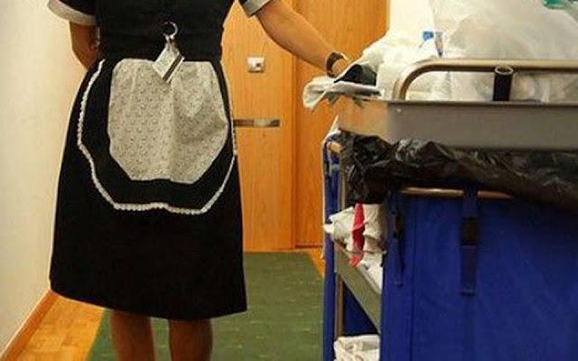 Ναύπλιο: Ξενοδοχείο ζητάει καμαριέρα
