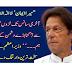 Pakistan Prime Minister Imran Khan gave the world the hardest warning.