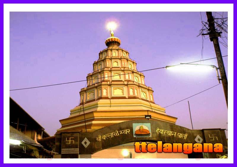 Shri Ballaleshwar Pali Ganpati Temple Maharashtra Full Details