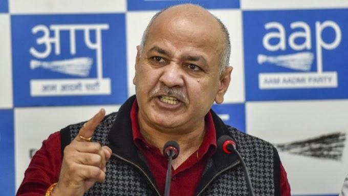 ब्रेकिंग न्यूज़ : मनीष सिसोदिया का उत्तर पूर्वी दिल्ली  पर आया बरा बयान पढ़े क्या कहा सिसोदिया ने