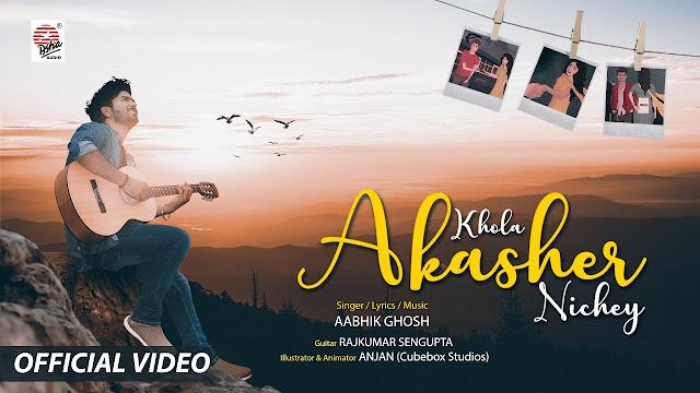Song  :  Khola Akasher Nichey Song Lyrics Singer  :  AABHIK GHOSH Lyrics  :  AABHIK GHOSH Music  :  AABHIK GHOSH