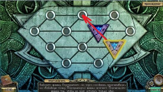 проходим мини игру с треугольниками в игре тьма и пламя 4 враг в отражении