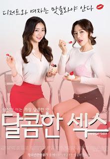 Sweet Sex (2017)
