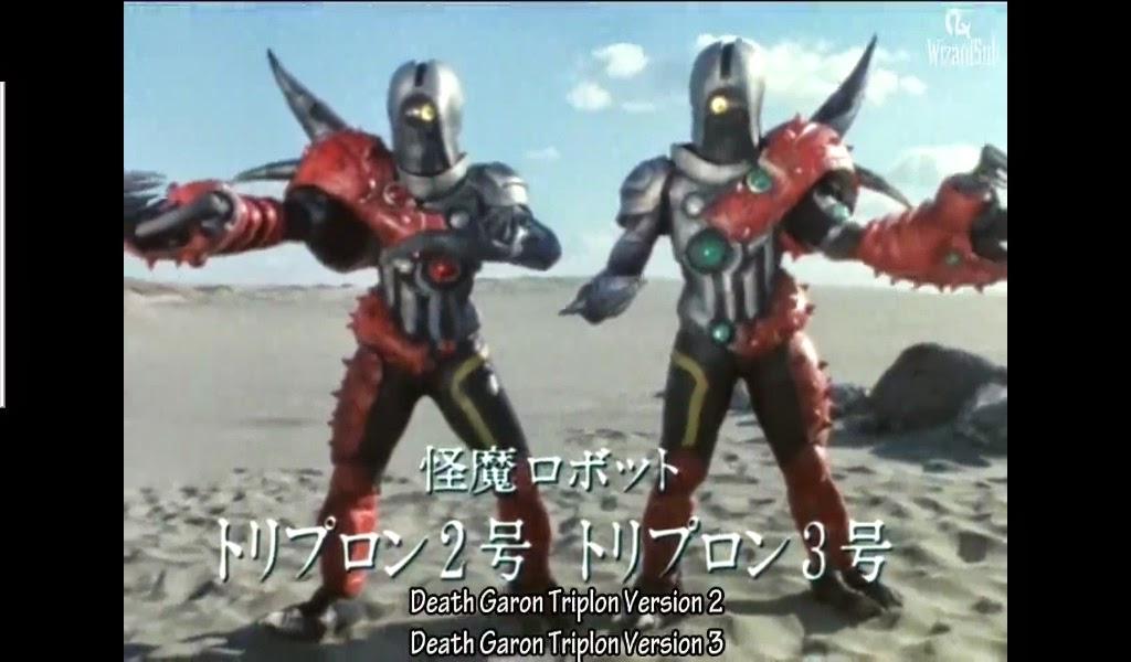 Kamen rider black episode 1