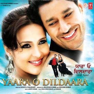Yaara O Dildaaara (2011) Panjabi