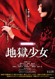Jigoku Shoujo ganha teaser e pôster do filme live-action