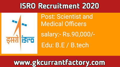 ISRO Recruitment, ISRO Scientist and medical Officers Recruitment, ISRO Jobs