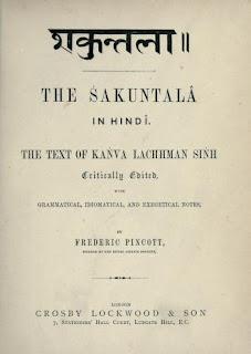 shakuntala-in-hindi