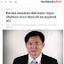 Kes Dakwaan ADUN DAP Rogol Amah - Kertas Siasatan Di Serah Ke Pejabat AG