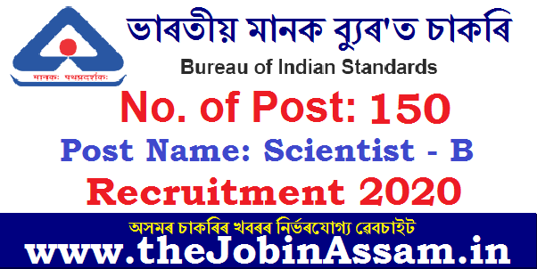 BIS Recruitment 2020: Apply Online For 150 Posts