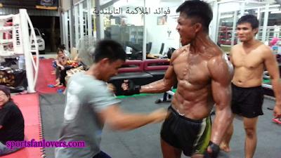 فوائد الملاكمة التايلندية