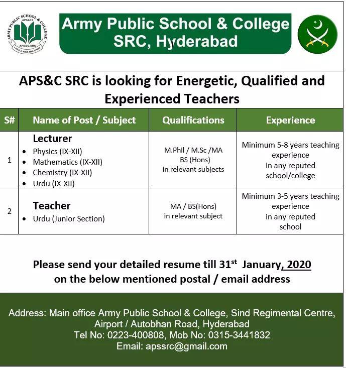 Army Public School & College SRC Hyderabad Jobs 2020 Latest