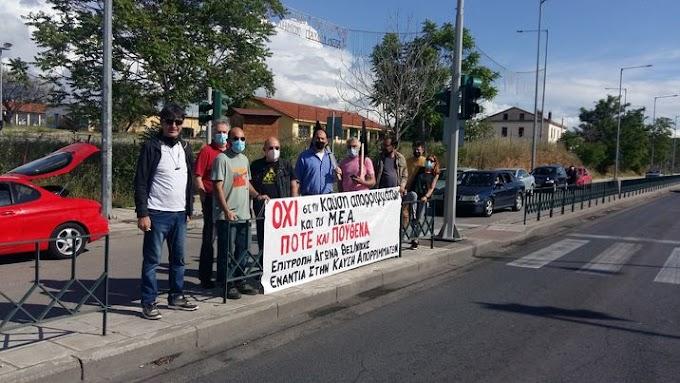 """Φωτορεπορταζ από την αυτοκινητοπομπή από Θεσσαλονίκη προς """"ΤΙΤΑΝ"""" και Μαυροράχη Λαγκαδά"""