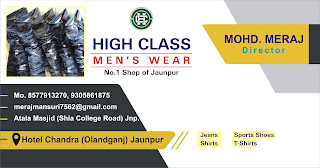 *High Class Men's Wear Olandganj Jaunpur  Mohd. Meraj Mo 8577913270, 9305861875*