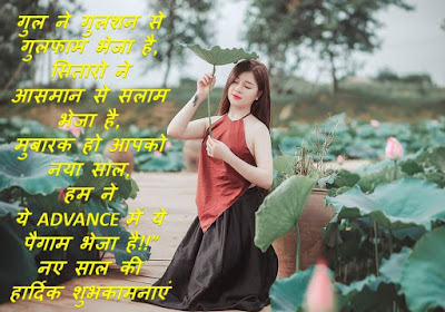 top happy new year photo pics sms in hindi download