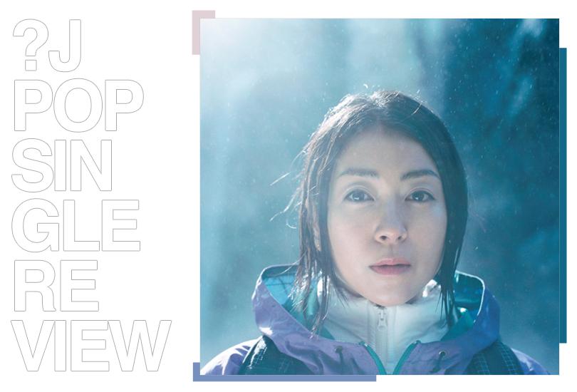Single Review: Hikaru Utada - Dare ni mo Iwanai | 誰にも言わない | Random J Pop