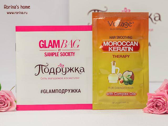Kharisma Voltage Маска для волос Moroccan Keratin с комплексом масел для поврежденных волос: отзывы