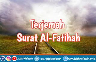 Terjemah Surat Al-Fatihah