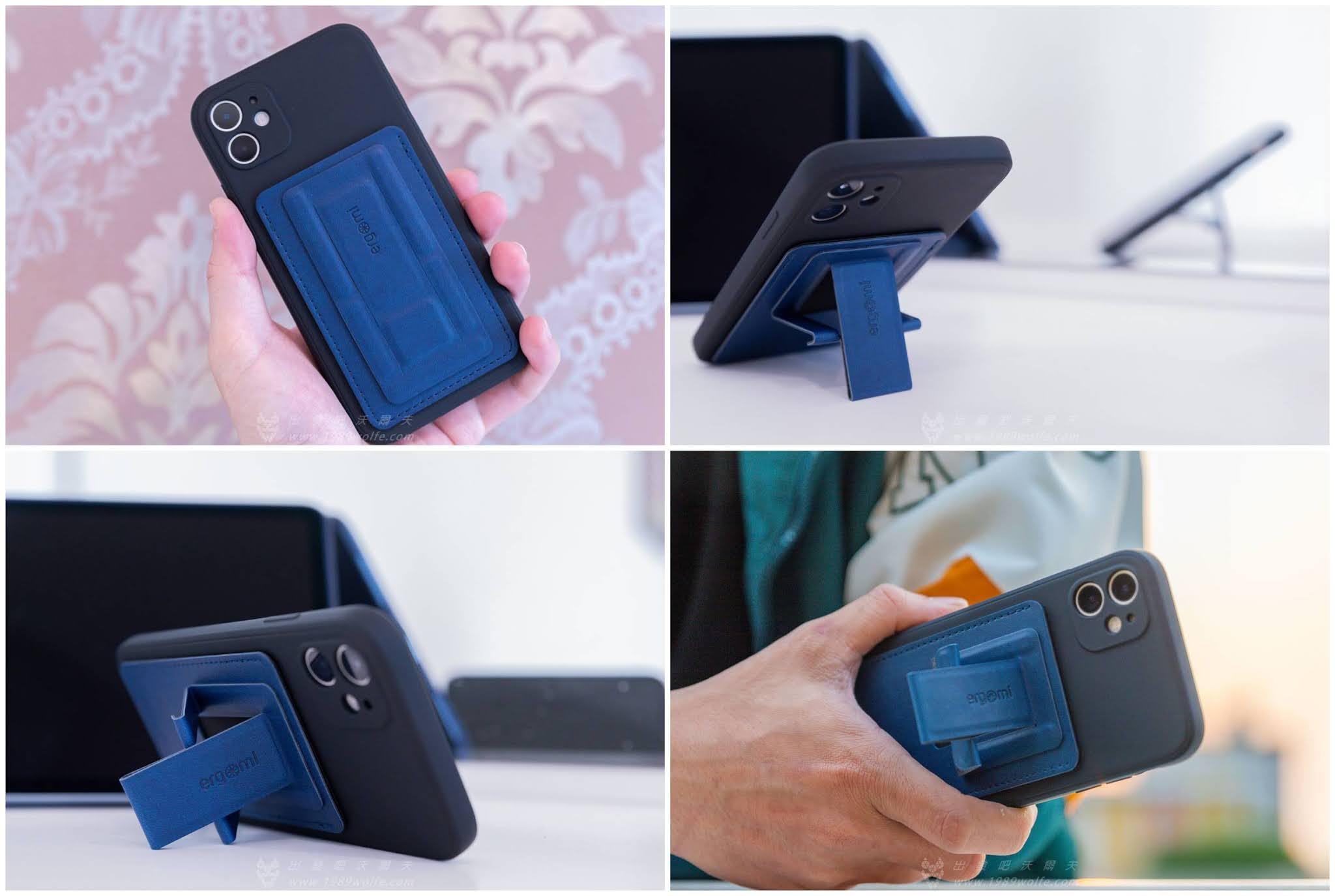 雅街嚴選 ergomi design 海力克斯手機卡夾
