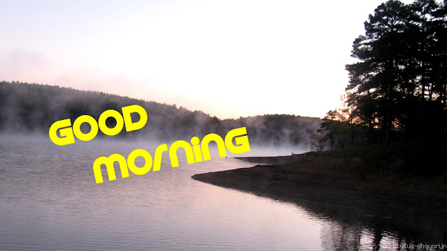 Good morning river images