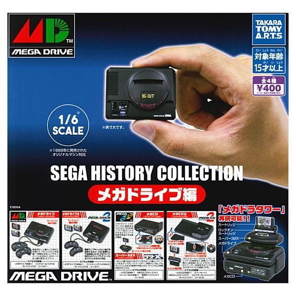 http://www.shopncsx.com/4904790872662.aspx