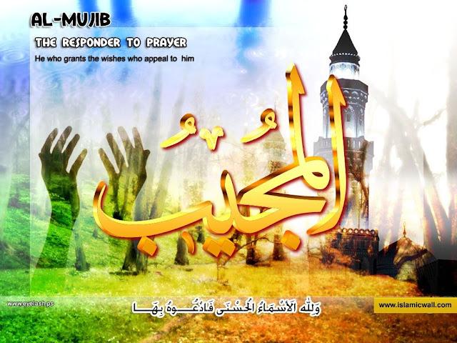 44. الْمُجِيبُ [ Al-Mujeeb ] 99 names of Allah in Roman Urdu/Hindi