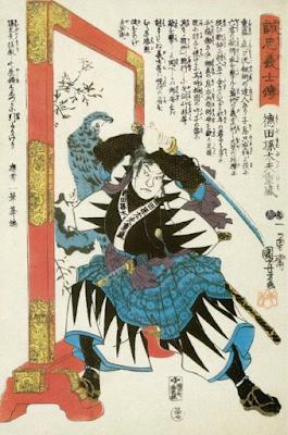 Tokuda Magodayu Shigemori
