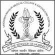 Safdarjang Hospital Recruitment