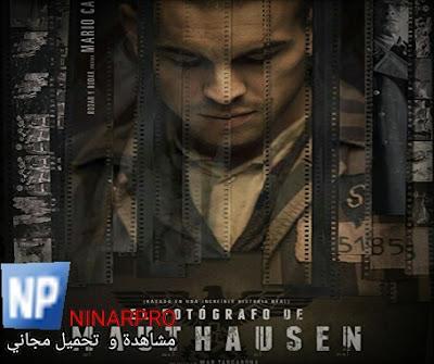مشاهدة فيلم the photographer of mauthausen 2018 مترجم اون لاين