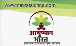 www.newasuchna.com