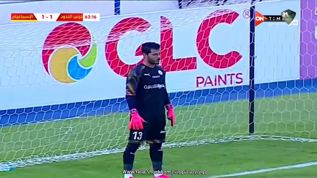 أهداف مباراة حرس الحدود 2-2 الإسماعيلي بتاريخ 2020-08-23 الدوري المصري