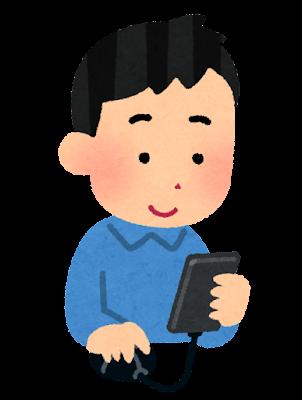 スマートフォンをマウスで操作する人のイラスト