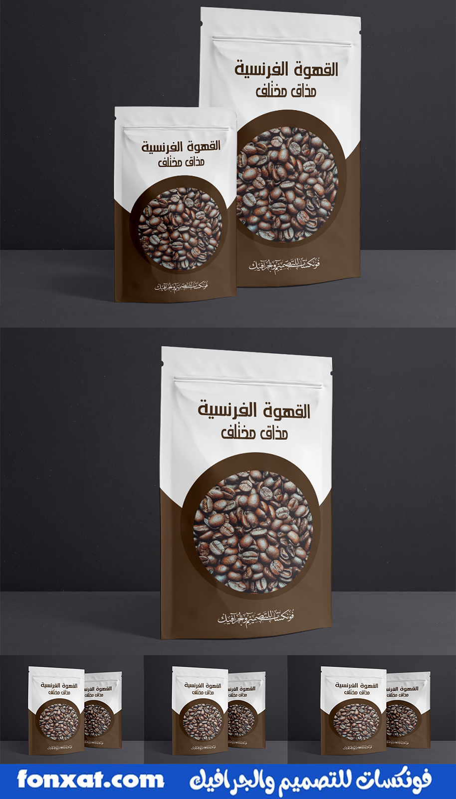 Mockups psd offer designs for coffee bags or any other products