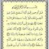 Faedah Kajian Tafsir Surat Al Jinn oleh Ustadz Firanda