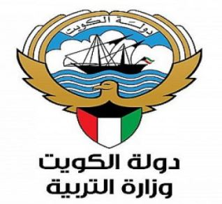 وظائف وزارة التربية الكويتية 1443-1444