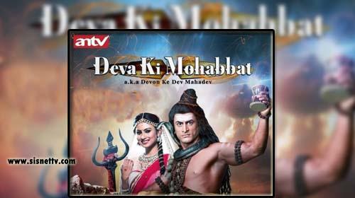 Sinopsis Deva Ki Mohabbat Kamis 31 Desember 2020 - Episode 2