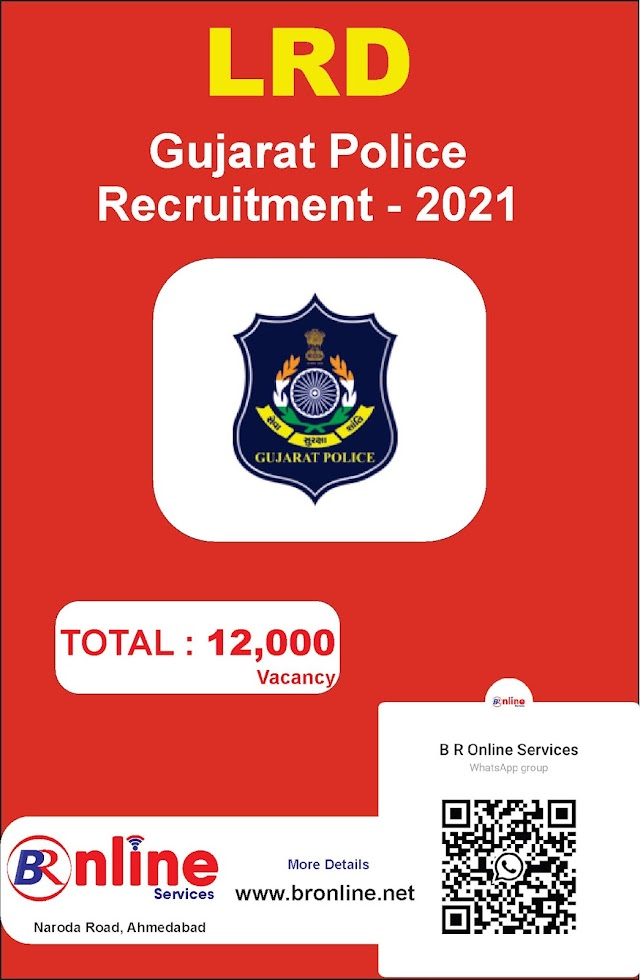 Gujarat Police Recruitment 2021 | LRD Constable (Lokrakshak)