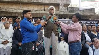 বিচারকদের কাছে খালেদা জিয়ার মুক্তি আশা নিরর্থক : ডা. জাফরুল্লাহ চৌধুরী