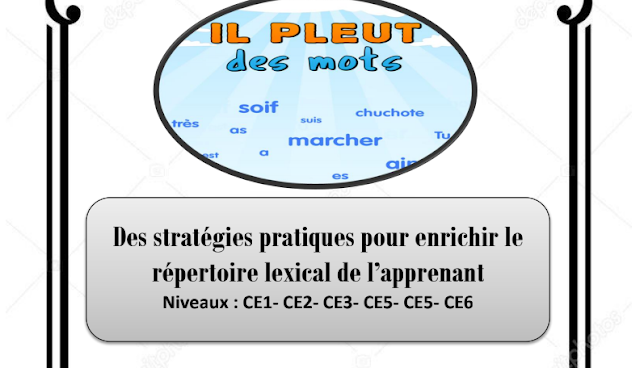 Des stratégies pratiques pour enrichir le répertoire lexical de l'apprenant au primaire