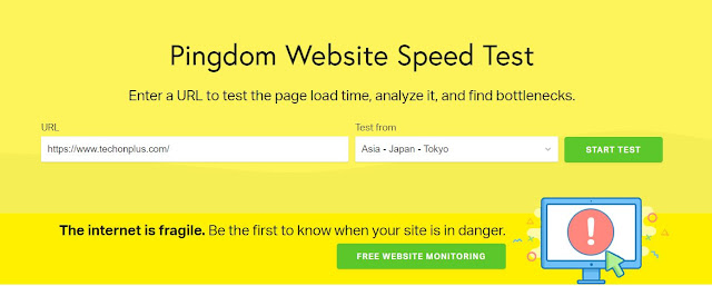 How to Increase Blog Loading Speed - 7 Usefull Tips!