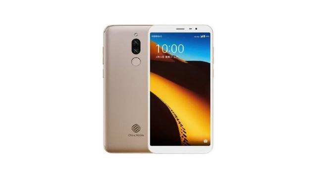 Cara Flash China Mobile A4S (M760)