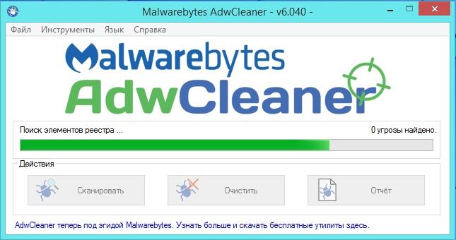 Malwarebytes AdwCleaner 7 1 0 0 (2018) PC | DoubleCodes