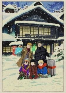 فيلم انمي Mob Psycho 100: Dai Ikkai Rei toka Soudansho Ian Ryokou - Kokoro Mitasu Iyashi no Tabi مترجم بعدة جودات