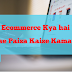 E Commerce Kya hai | Electronic Commerce in Hindi | Meaning