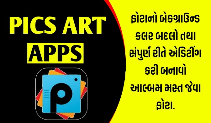 PicsArt Photo and Video Editor Mobile App