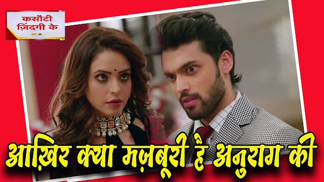 Big Twist : Mohini Nivedita irked as Komolika boss around in Kasauti Zindagi Ki 2