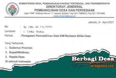 Surat Kementerian Desa PDTT Perihal Penegasan Pemutakhiran Data Indeks Desa Membangun (IDM) Berbasis SDGs Desa 2021