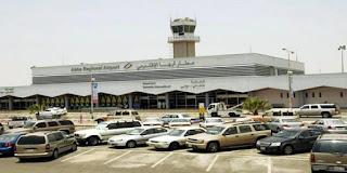 Teroris Syiah Houthi Kembali Menarget Bandara Arab Saudi