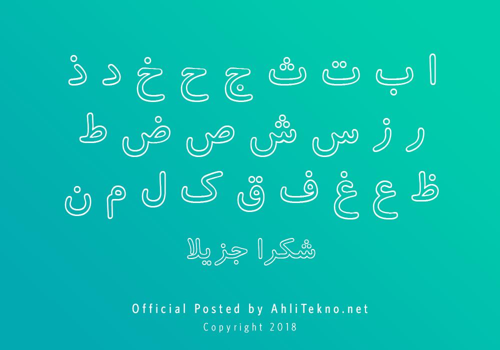 kumpulan font typography arabic keren (B Koodak Outline)